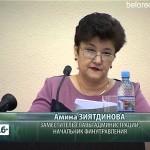 Двенадцатое заседание Совета белорецкого района