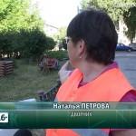 Дворник Наталья Петрова