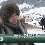 Фермер Фират Кунакбаев