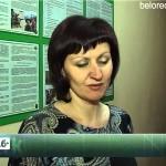 Фестиваль к 95-летию доп.Образования