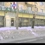 Фильм о Белорецке. «Город металлургов», 2003 год