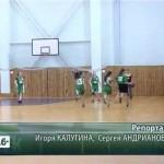 Финал по баскетболу среди девушек