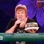 Гала-концерт «Караван – 2014»