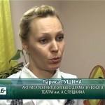 Гастроли Магнитогорского драматического театра