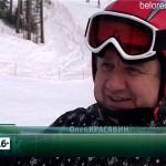 Горнолыжник Олег Красавин