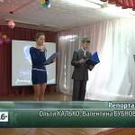 Городское Евровидение - 2013
