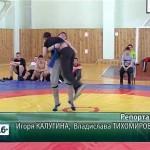 Городской турнир по борьбе Куреш