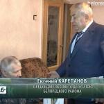 Готлибу Христиановичу Штайгеру – 90 лет