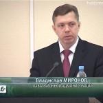 Итоги работы Совета и администрации района за 2013 год