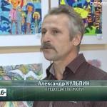 Итоговая выставка детских рисунков