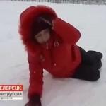 Как научиться кататься на коньках. Белорецк: инструкция по применению.