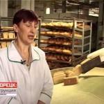 Как «Ситно» делает хлеб. Белорецк: инструкция по применению.
