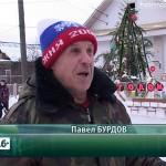 Каток на улице Ключевой