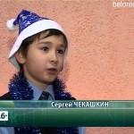 Католическое Рождество глазами белорецких учеников