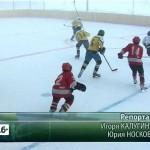 Хоккей в Серменево