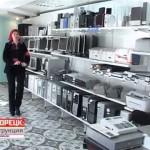 """Компьютерный магазин """"Профсистема"""". Белорецк: инструкция по применению."""
