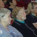 Концерт ко Дню пожилого человека в ГДК