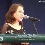 Концерт в ГДК к Дню матери