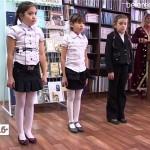 Конкурс чтецов в селе Серменево