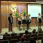 Конкурс лидеров детских объединений «Золотая пчела»