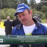 Конкурс профмастерства «Лучший по профессии» среди работников ЖКХ