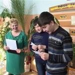 Конкурс в юношеской библиотеке