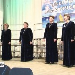 Конкурсная программа фестиваля «Звезды Белоречья»