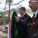 Кросс в Шигаево