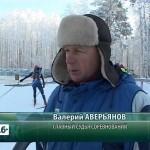 Кубок России по ачери-биатлону
