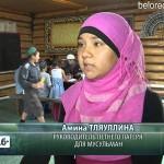 Летний лагерь для детей мусульман