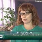 «Лучший учитель России»
