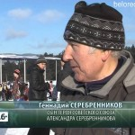 Лыжня Серебренникова