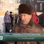 Лыжные гонки памяти Героя Советского Союза А. Серебренникова