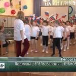 Малая олимпиада в детском саду № 1