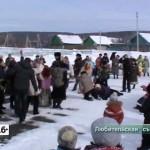 Масленица в селе Сосновка