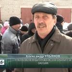 Масленичные гуляния в профилактории «Белоречье»