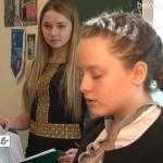 Межрегиональный конкурс юных писателей