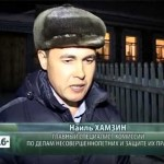Межведомственная комиссия в Азикеевском сельсовете