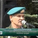 Митинг на Алее Героев в День ВДВ