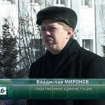 Митинг памяти белоречан – ликвидаторов аварии ЧАЭС