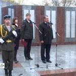 Митинг у стелы погибшим в Великой Отечественной войне металлургам