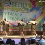 Молодежный Фестиваль «Весна 2015»