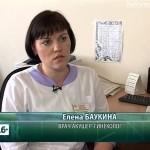 Молодые врачи Белорецкого родильного дома