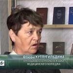 Мустаю Кариму – 95