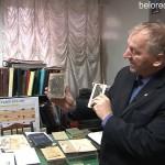 Музею истории полиции – 40 лет