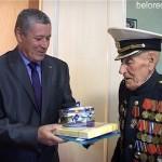 Награда ветерану Великой Отечественной войны Камилю Ахметжанову