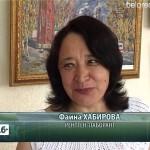 Награждение работников медицины Белорецкого района