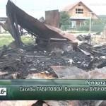 Ночной пожар на улице Овчаренко
