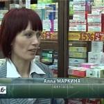 Новая аптека в сети «Фармленд»