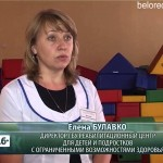Новинки в реабилитационном центре инвалидов